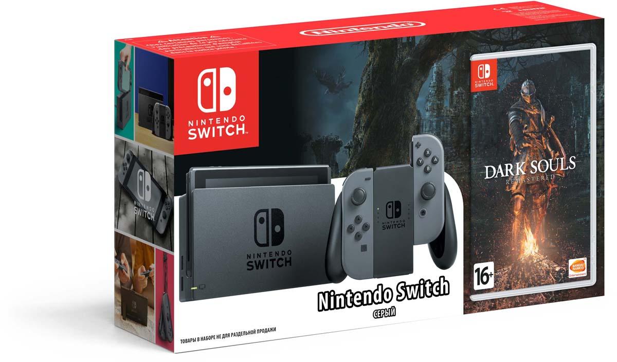 Игровая приставка Nintendo Switch + игра Dark Souls: Remastered new nintendo 2ds xl white orange портативная игровая приставка