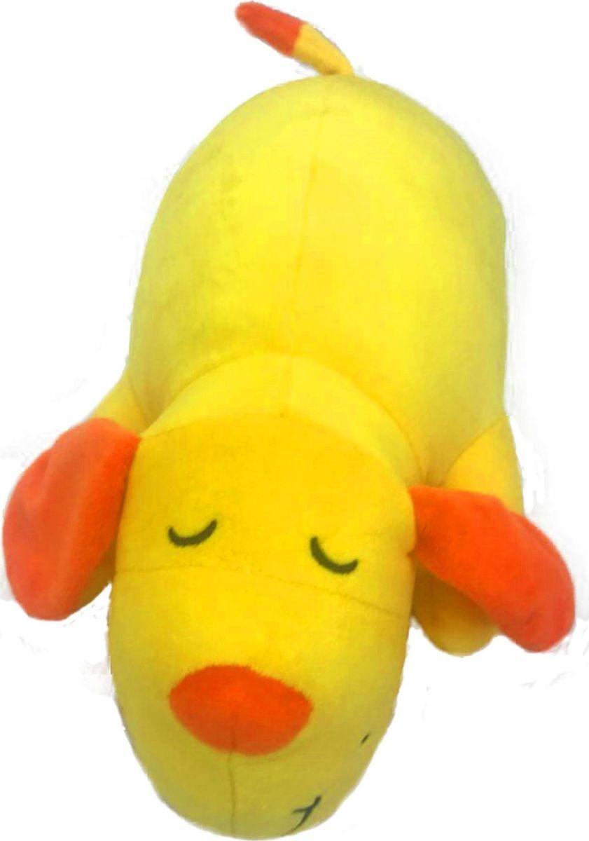 Мягкая игрушка СмолТойс Собачка Лежебока длина 35 см розовый мягкие игрушки смолтойс медвежонок лежебока