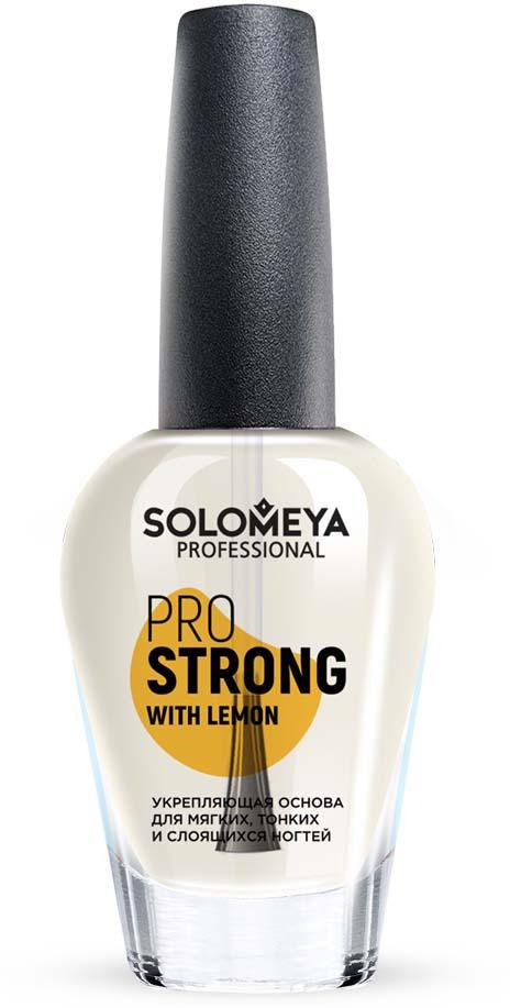 Основа укрепляющая Solomeya, для мягких, тонких и слоящихся ногтей, с лимоном, 14 мл mavala мава стронг укрепляющая и защитная основа для ногтей мава стронг укрепляющая и защитная основа для ногтей