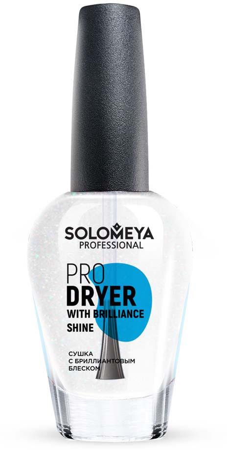 Средство для быстрого высыхания лака Solomeya, с бриллиантовым блеском, 14 мл
