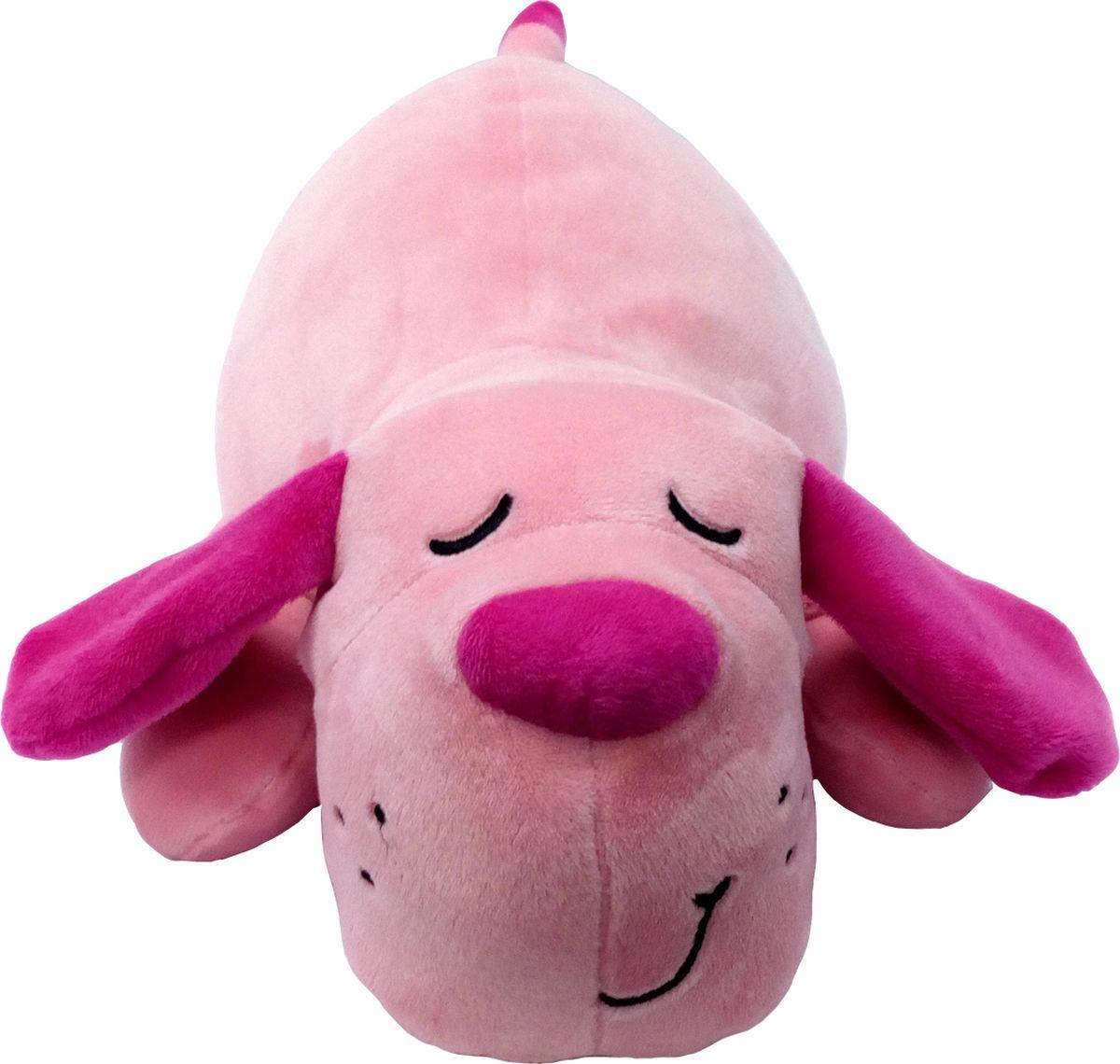 Мягкая игрушка СмолТойс Собачка Лежебока длина 25 см розовый мягкие игрушки смолтойс медвежонок лежебока