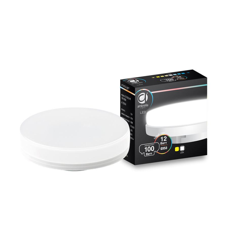 Лампочка Ambrella light таблетка, 12W, GX53, 4200K для офиса товары