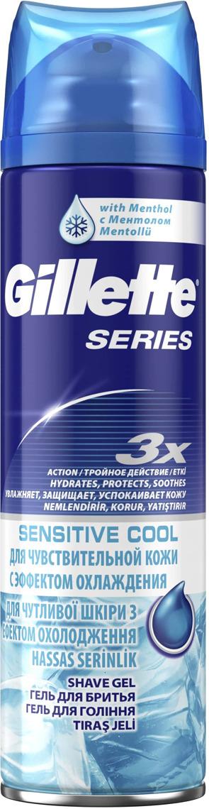 Gillette Series Sensitive Cool Гель Для Бритья, 200мл гель для бритья gillette series гипоаллергенный 200 мл