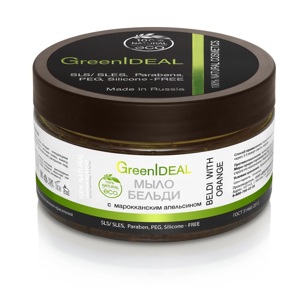 Мыло косметическое GreenIdeal Мыло Бельди с марокканским апельсином (натуральное) мыло с колд кремом авен