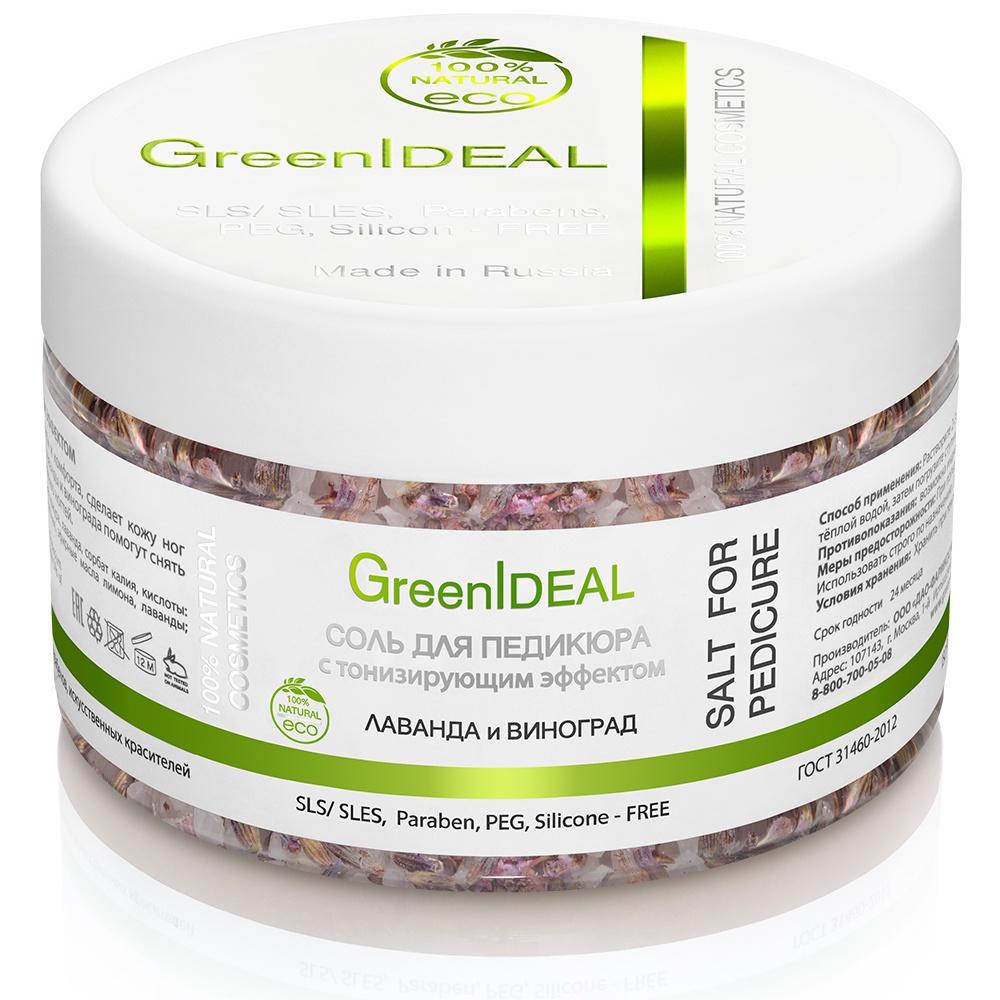 """Соль для ванны GreenIdeal Соль для педикюра с успокаивающимым эффектом """"Лаванда и виноград"""" (натуральная), 300"""