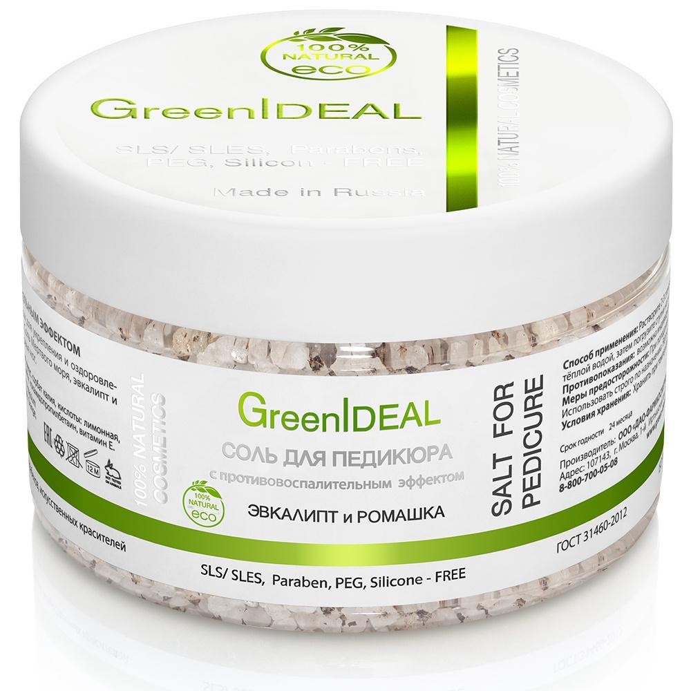 Соль для ванны GreenIdeal Соль для педикюра с противовоспалительным эффектом Эвкалипт и ромашка (натуральная), 300 соль для ванн planeta organica соль мертвого моря мелкокристаллическая 1000гр