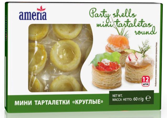 Ameria Party Shells мини тарталетки круглые, 12 шт