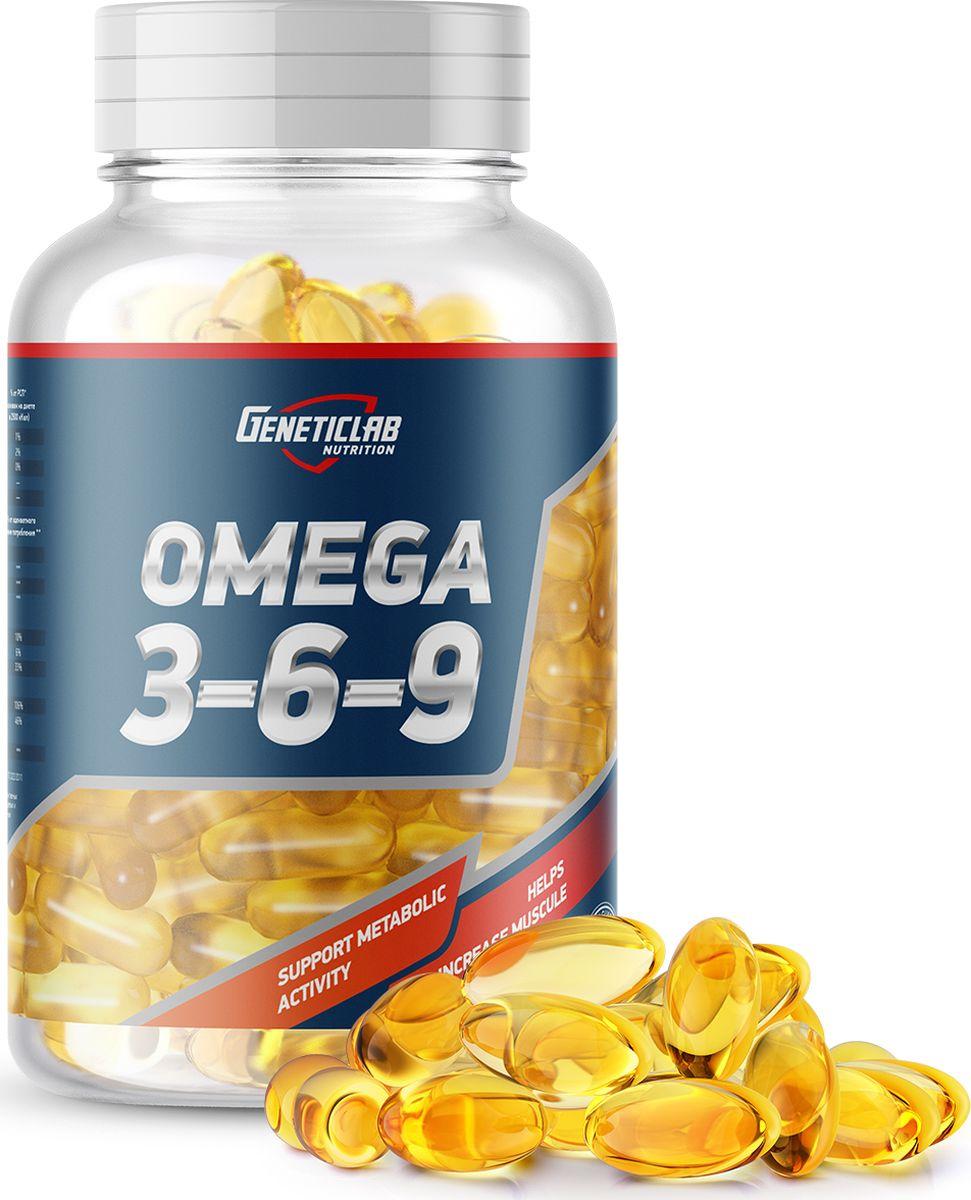 Omega 3-6-9 Geneticlab Nutrition, 90 капсул цена в Москве и Питере