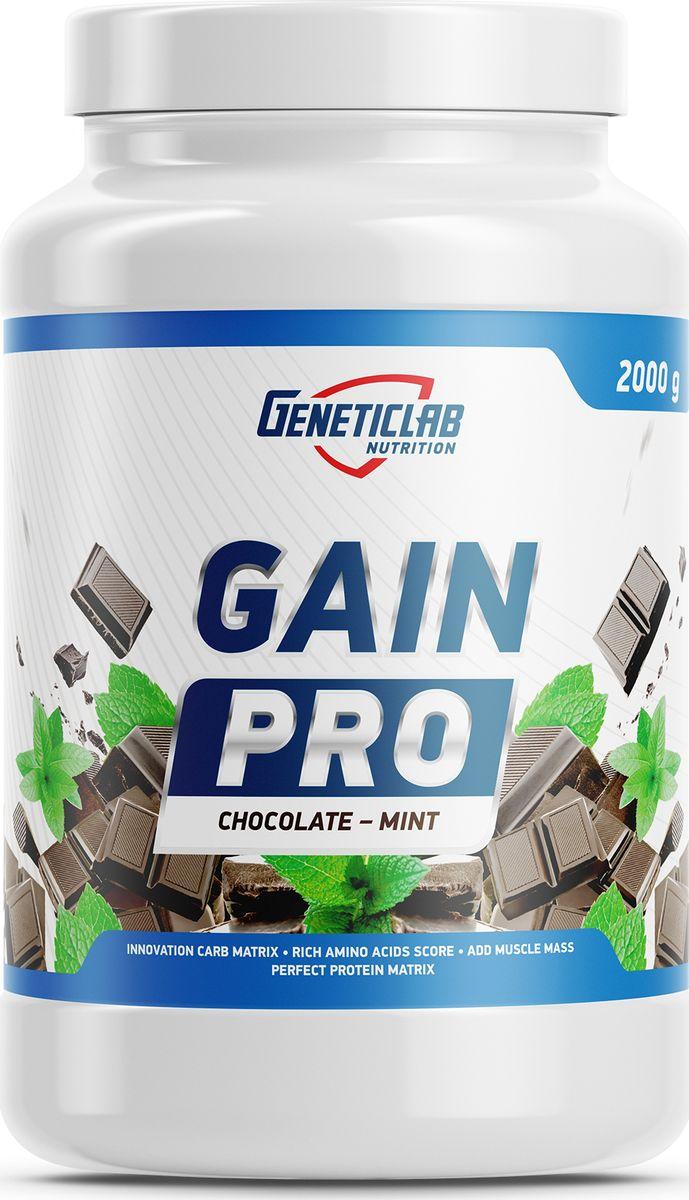 Гейнер Geneticlab Nutrition Gain Pro, шоколад-мята, 2 кг гейнер olimp sport nutrition gain bolic 6000 ваниль 3500 г