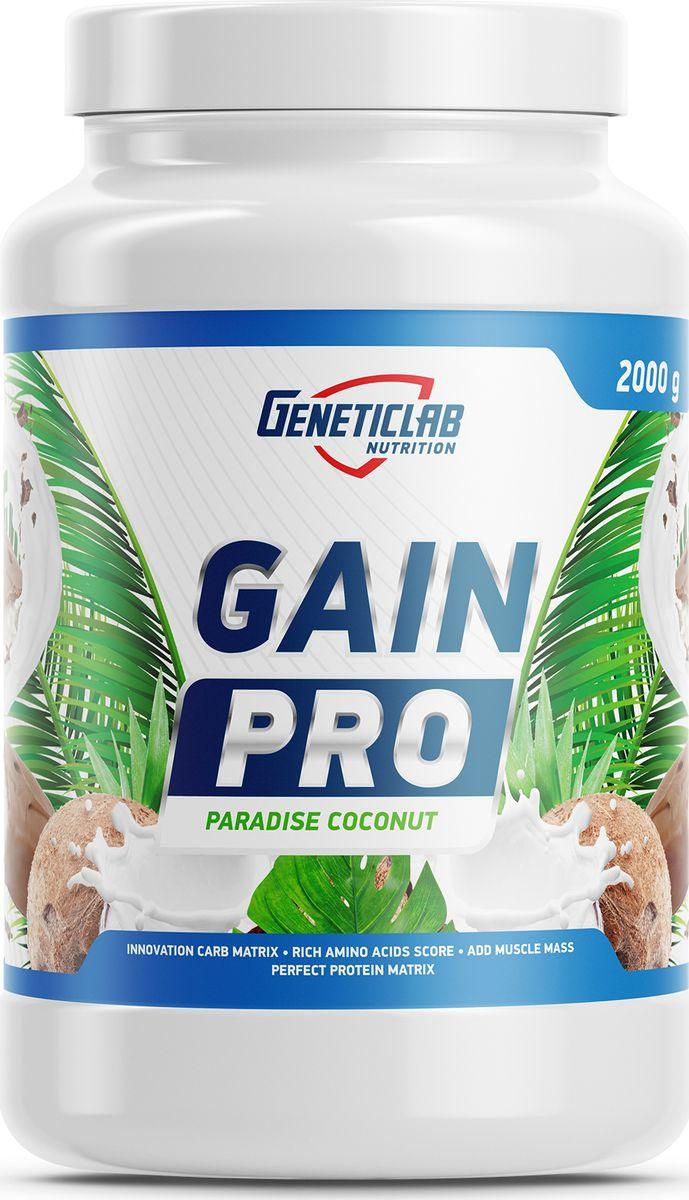 Гейнер Geneticlab Nutrition Gain Pro, райское наслаждение, 2 кг гейнер olimp sport nutrition gain bolic 6000 ваниль 3500 г
