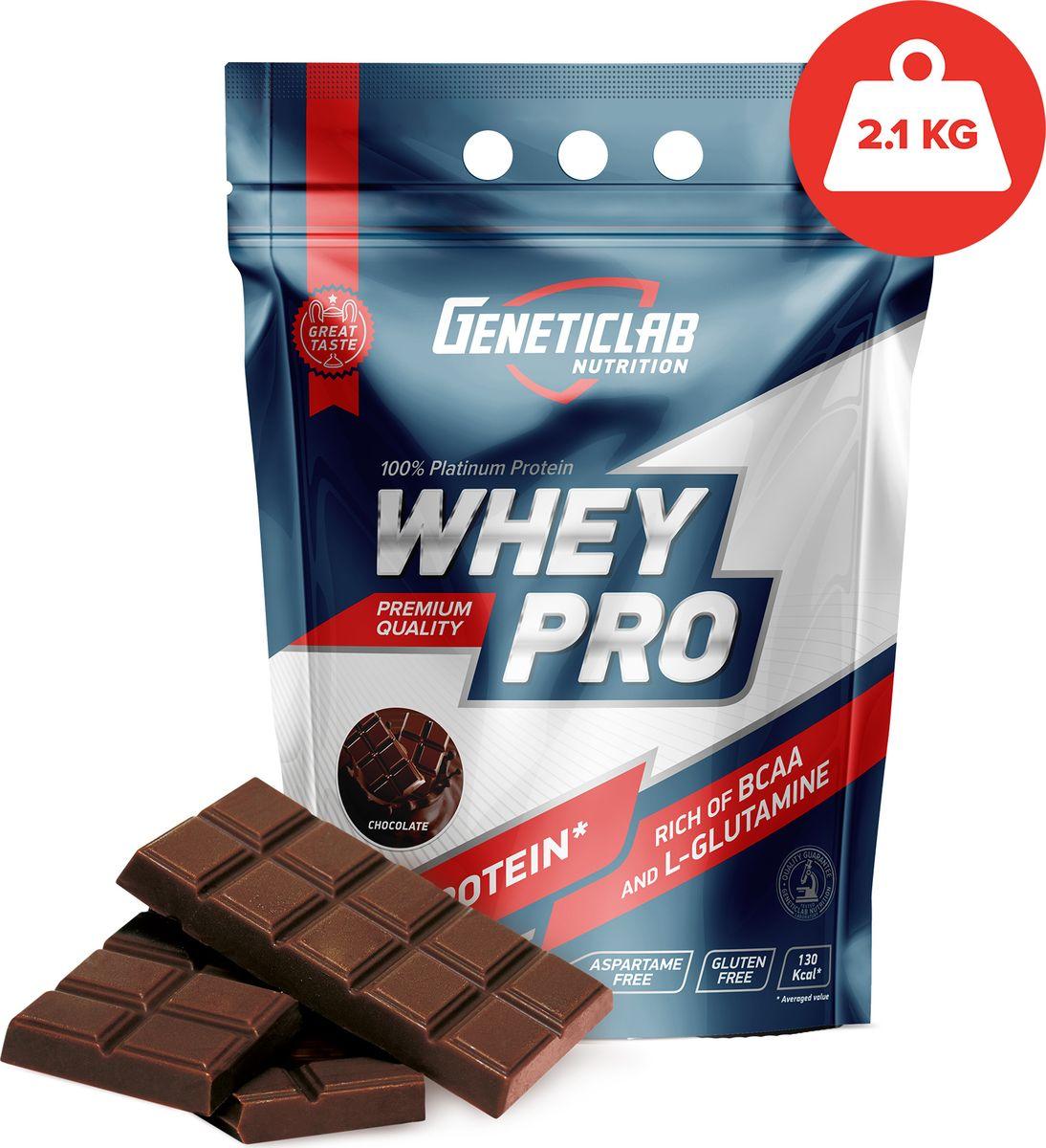 Протеин сывороточный Geneticlab Nutrition Whey Pro, шоколад, 2,1 кг сывороточный протеин bbb whey classic шоколад 70% белка и bcaa 1 кг