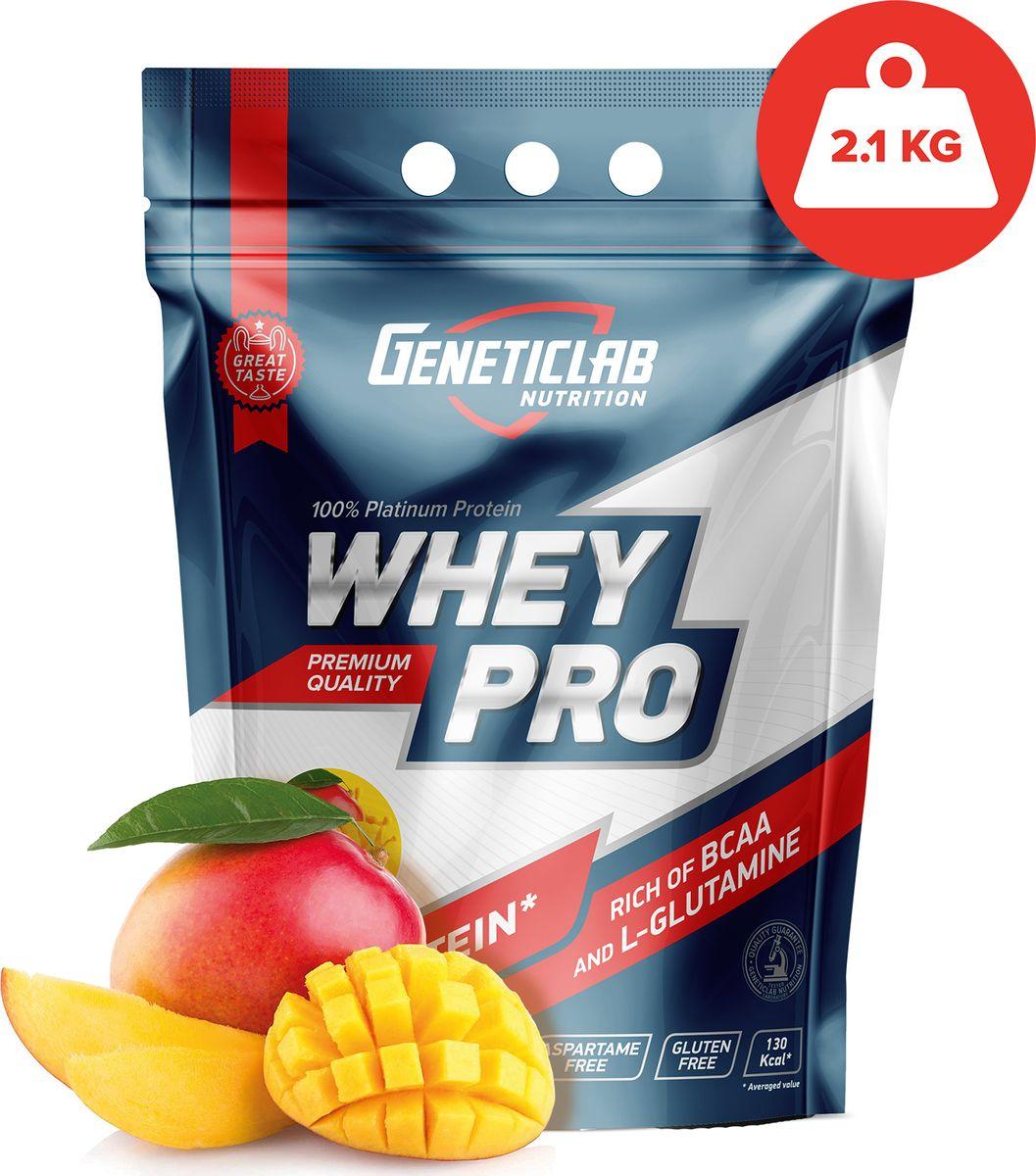 Протеин сывороточный Geneticlab Nutrition Whey Pro, манго, 2,1 кг цены