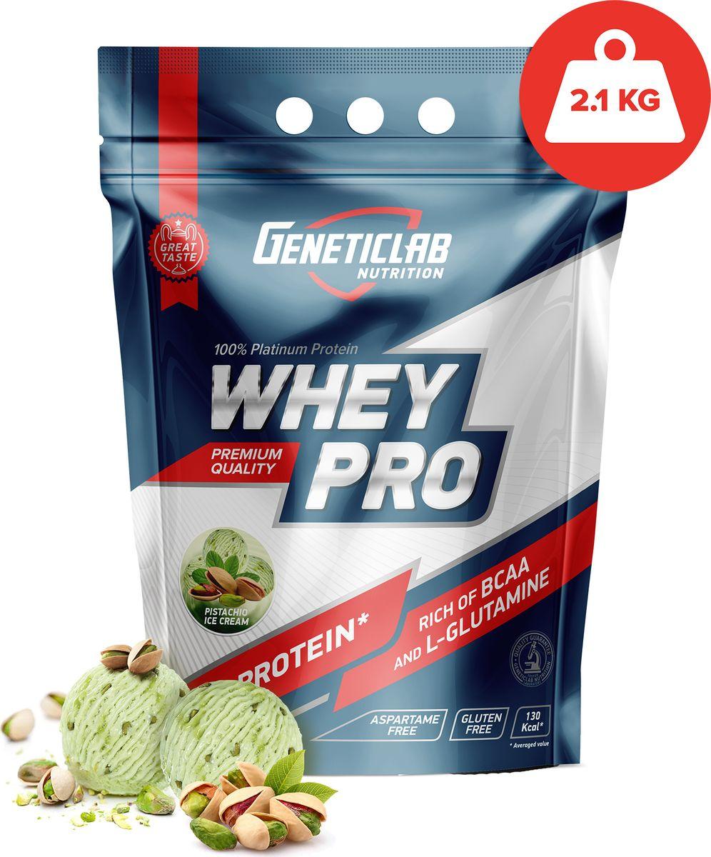 Протеин сывороточный Geneticlab Nutrition Whey Pro, фисташковое мороженое, 2,1 кгУТ-00000745WHEY PRO имеет наивысшую биологическую ценность, самое высокое содержание незаменимых аминокислот, ВСАА и глютамина, хорошо усваивается, предельно быстро активизирует и усиливает метаболизм. Помогает в достижении поставленных целей. Обладает приятным вкусом и легко растворяется в жидкости. Состав: концентрат сывороточного белка, эмульгатор – лецитин, ароматизатор пищевой, подсластитель – сукралоза, краситель пищевой натуральный хлорофилл.