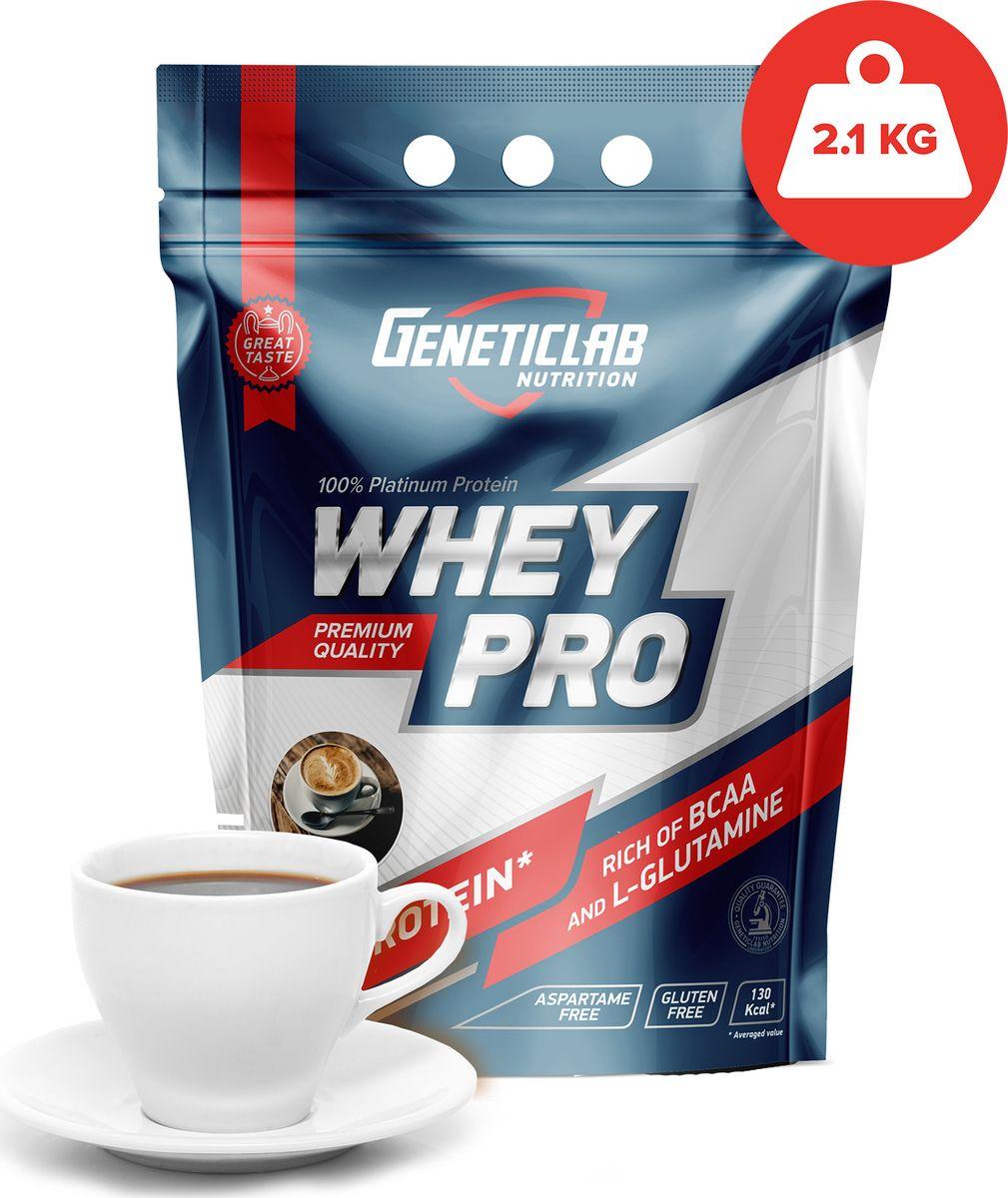 Протеин сывороточный Geneticlab Nutrition Whey Pro, кофе, 2,1 кг Geneticlab Nutrition