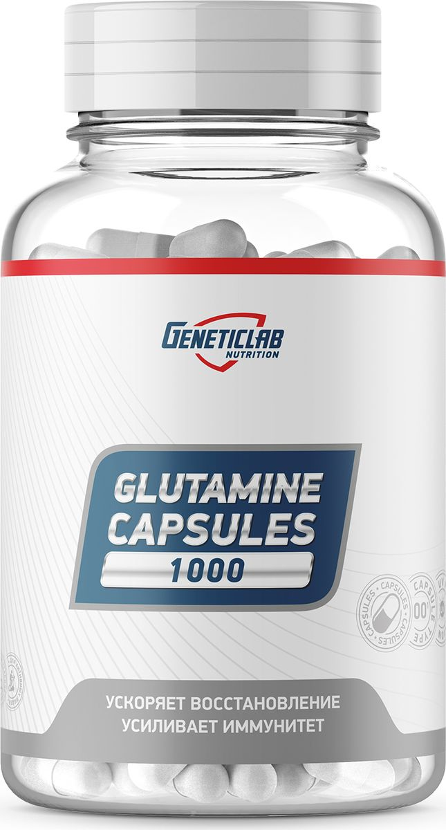 Глютамин Geneticlab Nutrition Glutamine, 180 капсул цена и фото