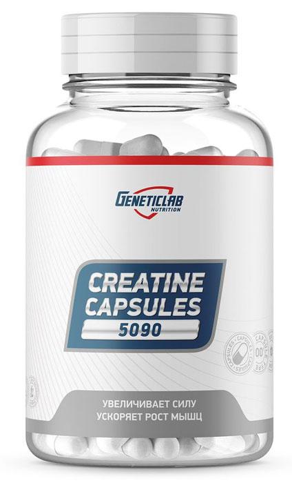 Креатин моногидрат Geneticlab Nutrition Creatine, 30 капсул dymatize nutrition моногидрат креатина dymatize creatine micronized 500гр