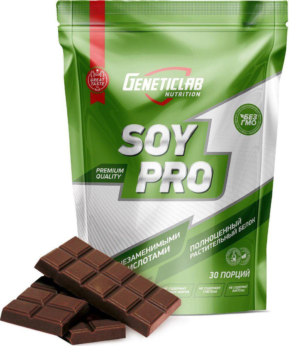 Протеин соевый Geneticlab Nutrition Soy Pro, шоколад, 900 г изолят geneticlab nutrition iso pro 90 апельсин 900 г