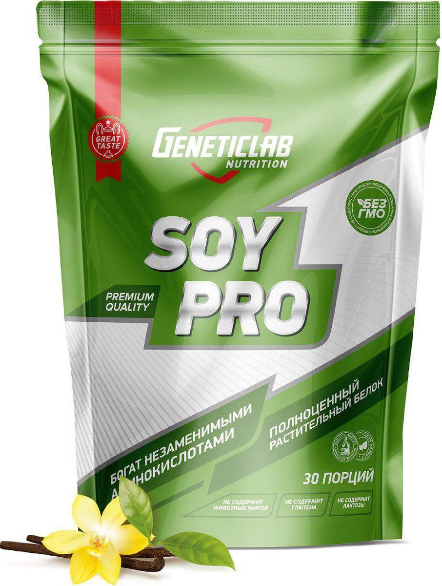 Протеин соевый Geneticlab Nutrition Soy Pro, ваниль, 900 г
