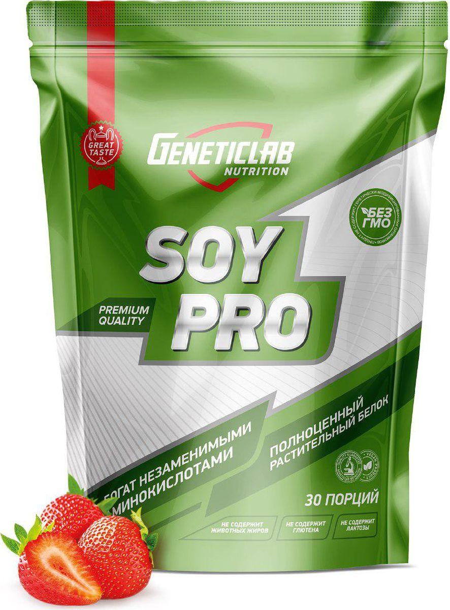 Протеин соевый Geneticlab Nutrition Soy Pro, клубника, 900 г изолят geneticlab nutrition iso pro 90 апельсин 900 г