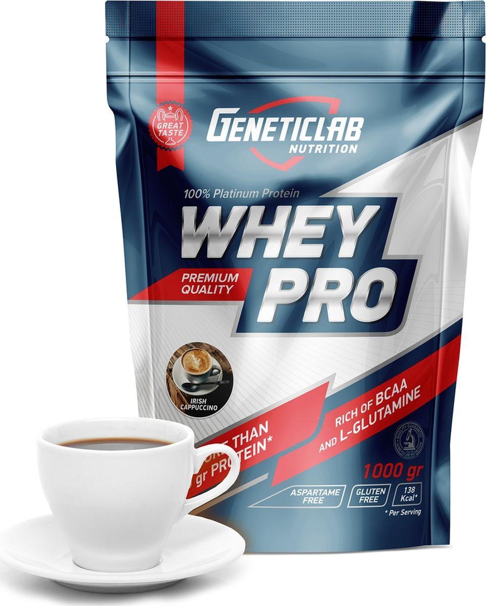 Протеин сывороточный Geneticlab Nutrition Whey Pro, кофе, 1 кг протеин сывороточный red star labs beowulf whey pro клубничный десерт 1 8 кг