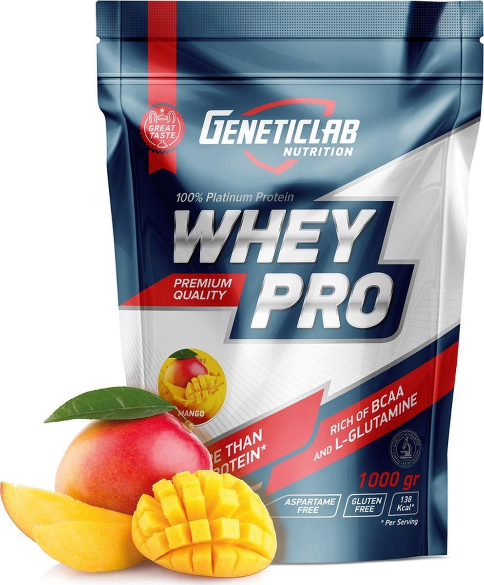 Протеин сывороточный Geneticlab Nutrition Whey Pro, манго, 1 кг протеин сывороточный red star labs beowulf whey pro клубничный десерт 1 8 кг