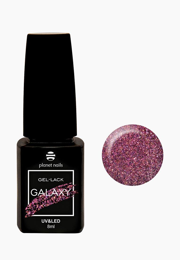 Гель-лак Planet Nails GALAXY, тон 731, 8мл. 12731 бельведер лак укрепляющий мультивитамин 8мл