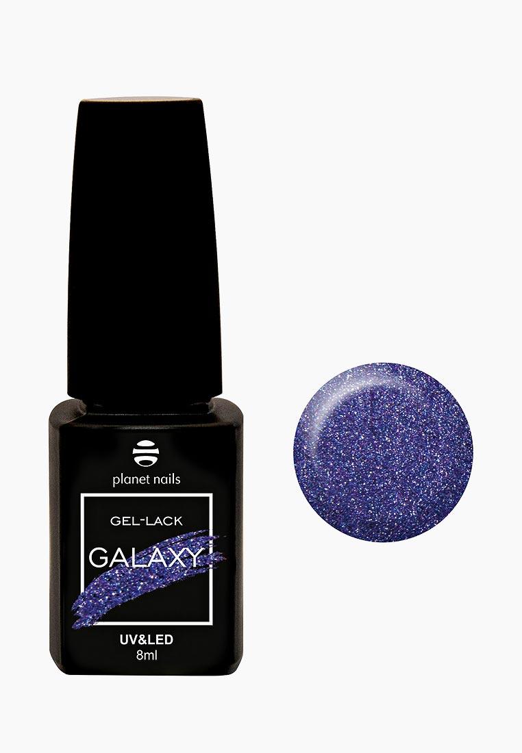 Гель-лак Planet Nails GALAXY, тон 733, 8мл. 12733
