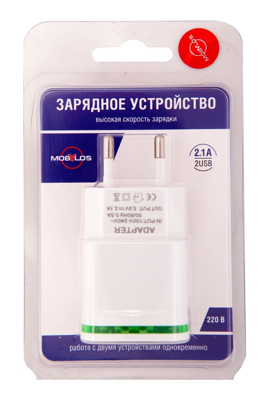 Сетевое зарядное устройство Mobylos, 30024, цвет белый сетевое зарядное устройство samsung ep ta20ebecgru usb type c 2 1а чёрный