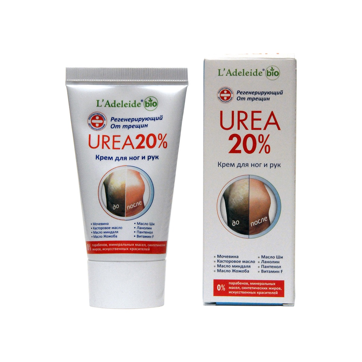 """Косметический крем LAdeleide UREA 20%для ног и рук , 50 млКС-325Косметический крем для ног и рук UREA 20 % оказывает регенерирующее действие, помогает избавиться от мозолей и от трещин. Инновационная формула содержит мочевину в высокой концентрации (20%), обладающую выраженным кератолитическим действием. Крем с мочевиной обеспечивает ощутимый размягчающий и увлажняющий эффект сразу после первого применения: мгновенно восполняет недостаток влаги, огрубевшая кожа смягчается. При регулярном использовании предупреждает шелушение, снимает симптомы раздражения, предотвращает образование избыточного ороговения, а также защищает кожу от образования трещин и мозолей. Подходит для сухих участков тела: ступни, ладони, локти, колени, которым обычного увлажнения не хватает. Может использоваться в средствах для ухода за ногтями, эффективно смягчает кутикулу. • восстанавливает структуру кожных покровов; • удаляет омертвевшие клетки; • увлажняет; • повышает упругость и эластичность кожи. UREA (Мочевина) – это натуральный увлажняющий компонент, прекрасный проводник биологически-активных веществ. Если коже не хватает собственной мочевины, она становится сухой, особенно в области ступней, кожа трескается, шелушится, появляются натоптыши и мозоли, возможно развитие глубоких трещин, которые в свою очередь инфицируются, что особенно недопустимо у лиц, страдающих сахарным диабетом (т. н. """"синдром диабетической стопы"""")."""