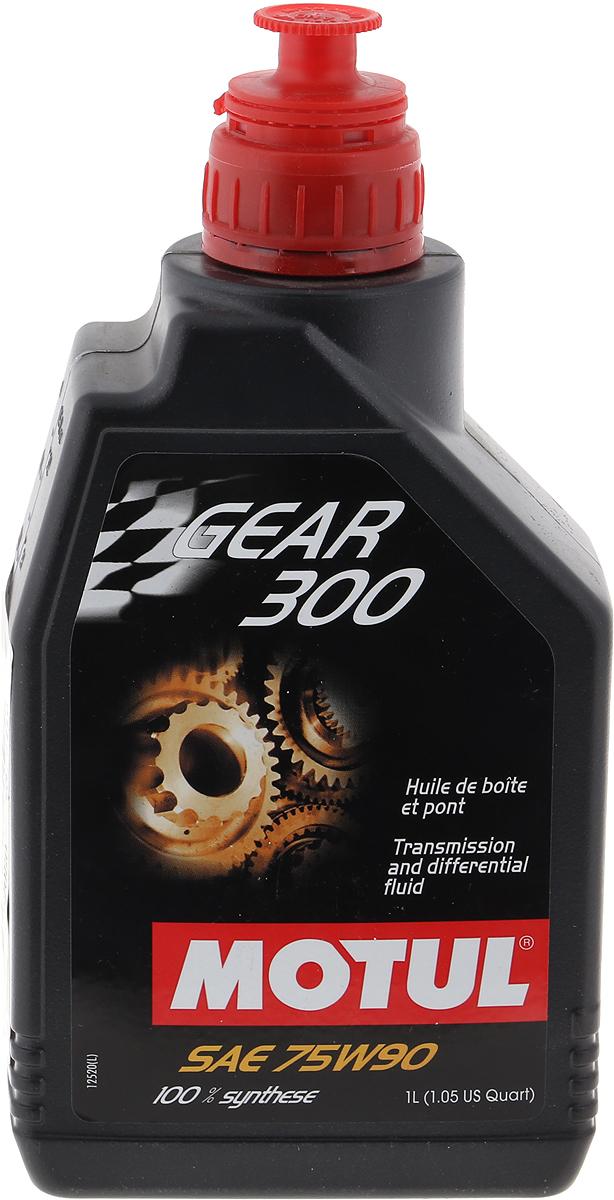 Масло трансмиссионное Motul Gear 300, класс вязкости 75W-90, 1 л цена