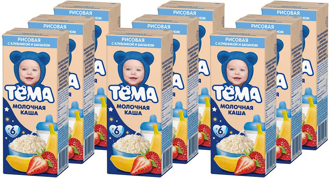 Каша Тема молочная рисовая с пребиотиками клубника, банан 2,2%, 9 шт по 206 г