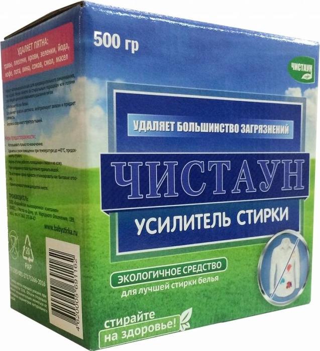 Усилитель стирки Чистаун, порошок, 500 г пятновыводитель snowter oxy усилитель стирки универсальный 350 г