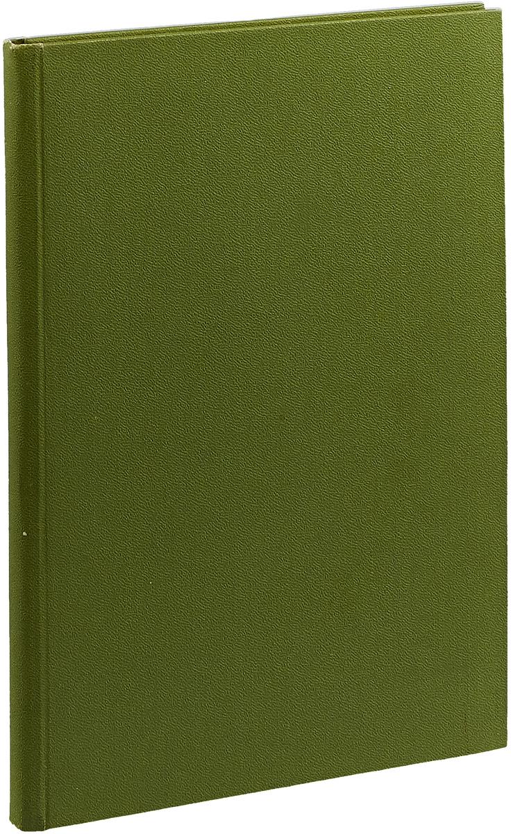 Журнал 64. Двухнедельный шахматно-шашечный журнал за 1924 год (комплект из 6 журналов в конволюте) журнал 64
