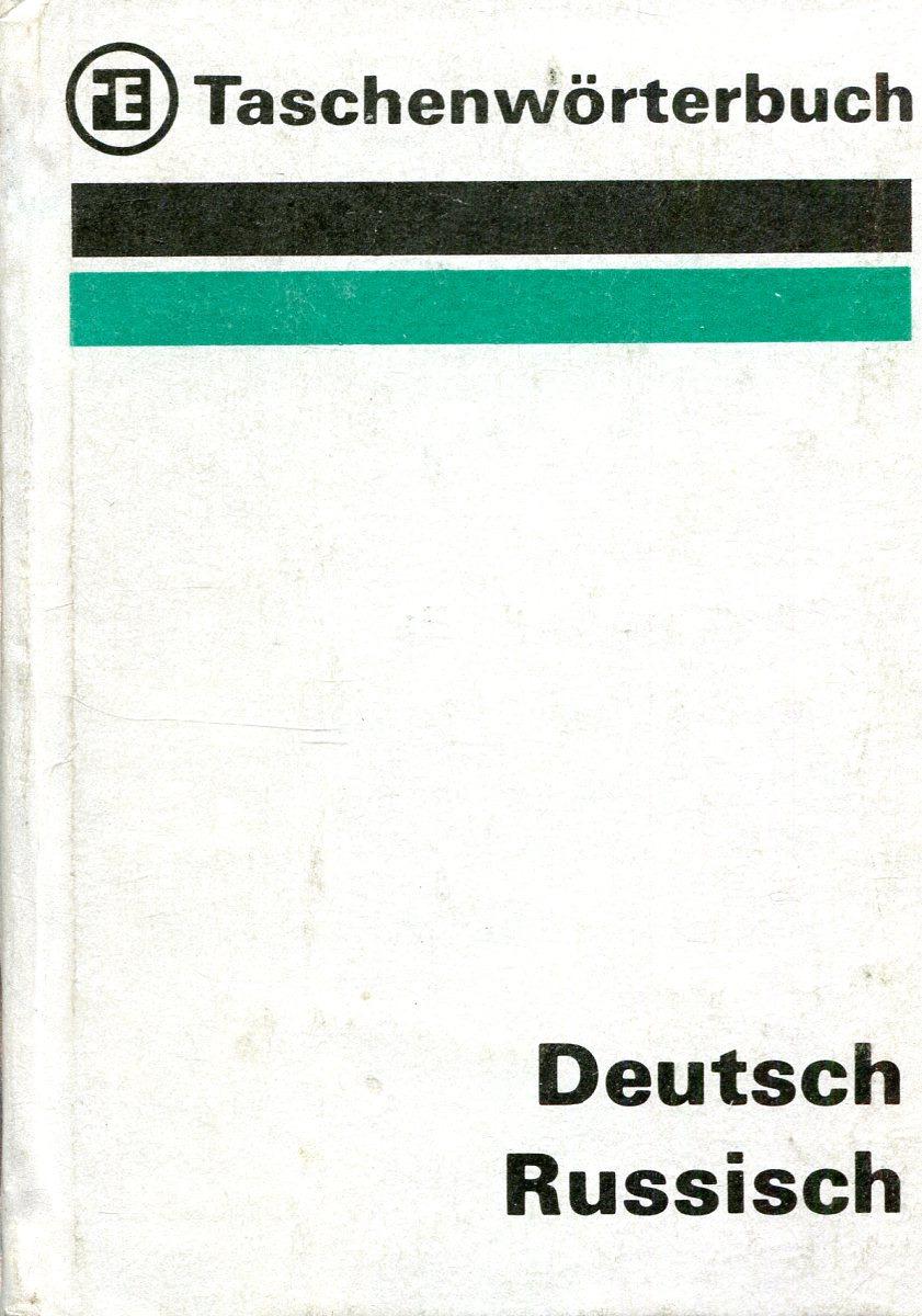 Deutsch Russisch bildworterbuch deutsch