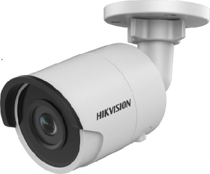 IP видеокамера Hikvision DS-2CD2043G0-I 4 mm