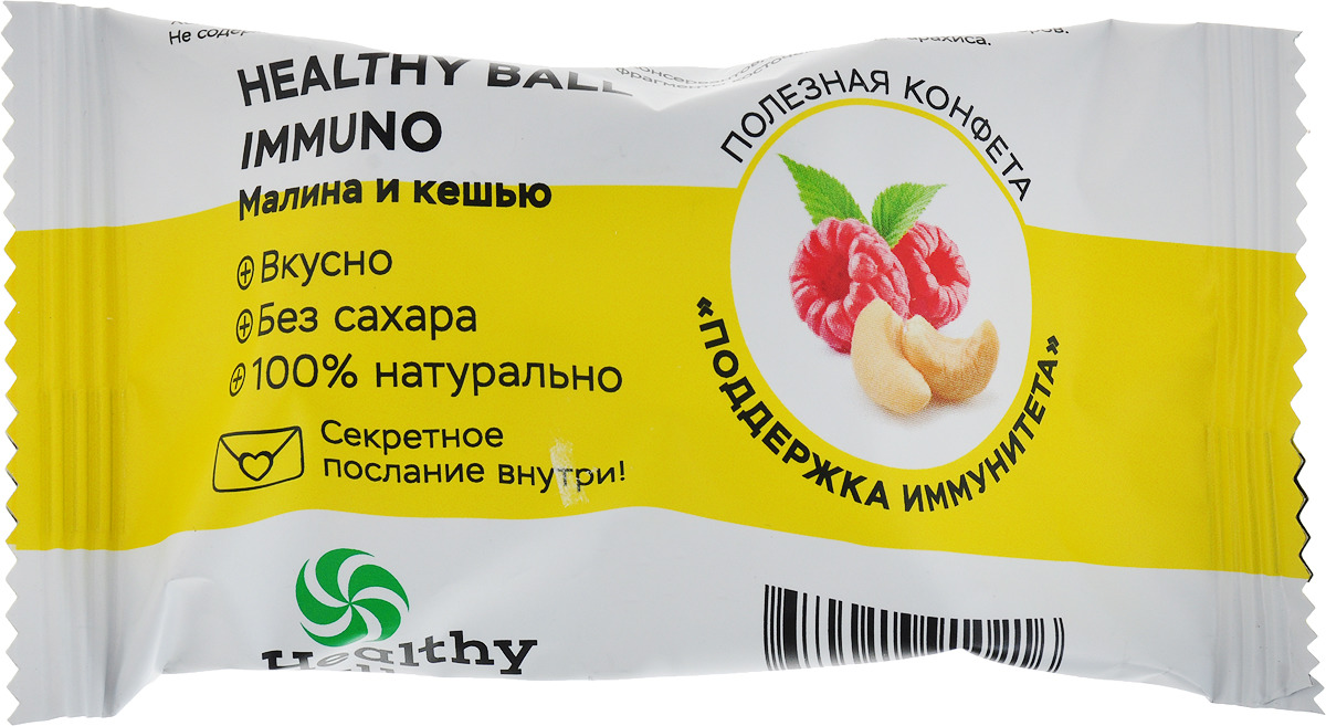 Healthy Ball Фруктовые конфеты поддержка иммунитета, 30 г бады ayunova herbalcare иммунум форте фитопрепарат для укрепления иммунитета