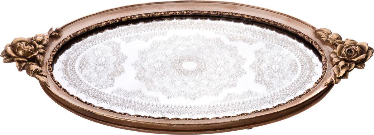 Поднос Lefard, цвет: бронзовый, 52 х 3,5 х 28,3 см поднос декоративный rosanna classy