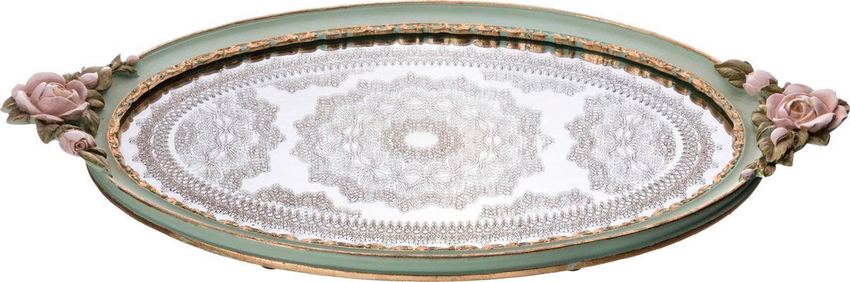 Поднос Lefard, цвет: разноцветный, 52 х 3,5 х 28,3 см поднос декоративный rosanna classy