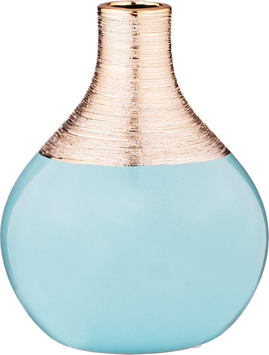 Ваза Lefard, цвет: голубой, золотистый, 16,3 х 16,3 х 20,5 см
