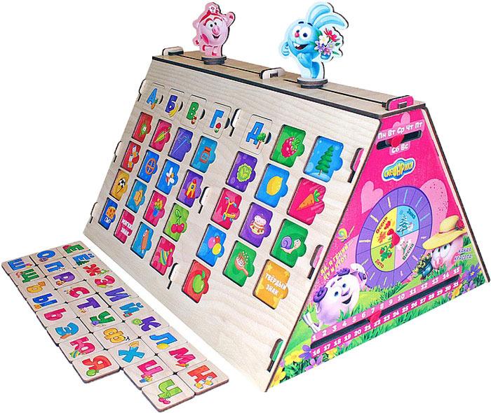 купить Бизиборд Фабрика Мастер игрушек Идем в школу со Смешариками недорого