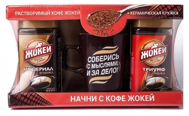 Подарочный набор растворимого сублимированного кофе Жокей, 2 вида по 95 г + кружка кофе растворимый put coffee in de colombia сублимированный 75 г