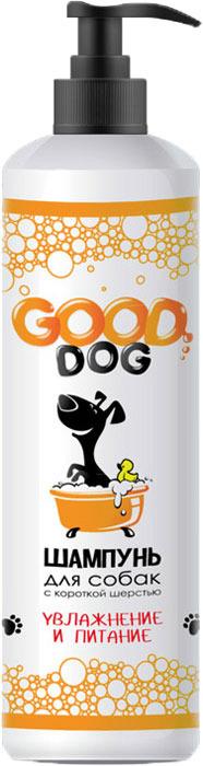 Шампунь для собак с короткой шерстью Good Dog, увлажнение и питание, 250 мл