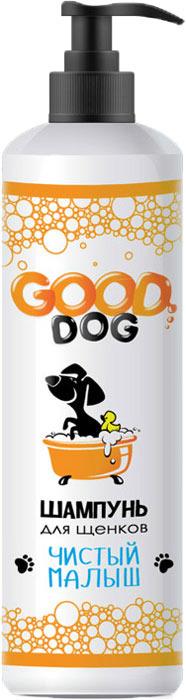 """Шампунь для щенков Good Dog """"Чистый малыш"""", 250 мл"""