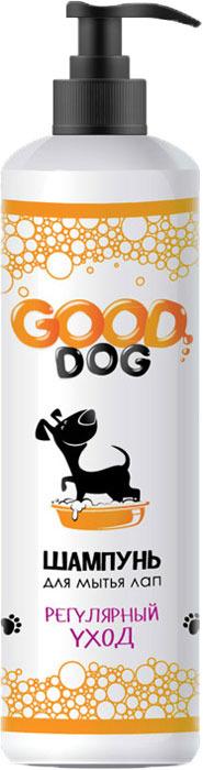 Шампунь для мытья лап Good Dog Регулярный уход, 250 мл гулена шампунь для лап