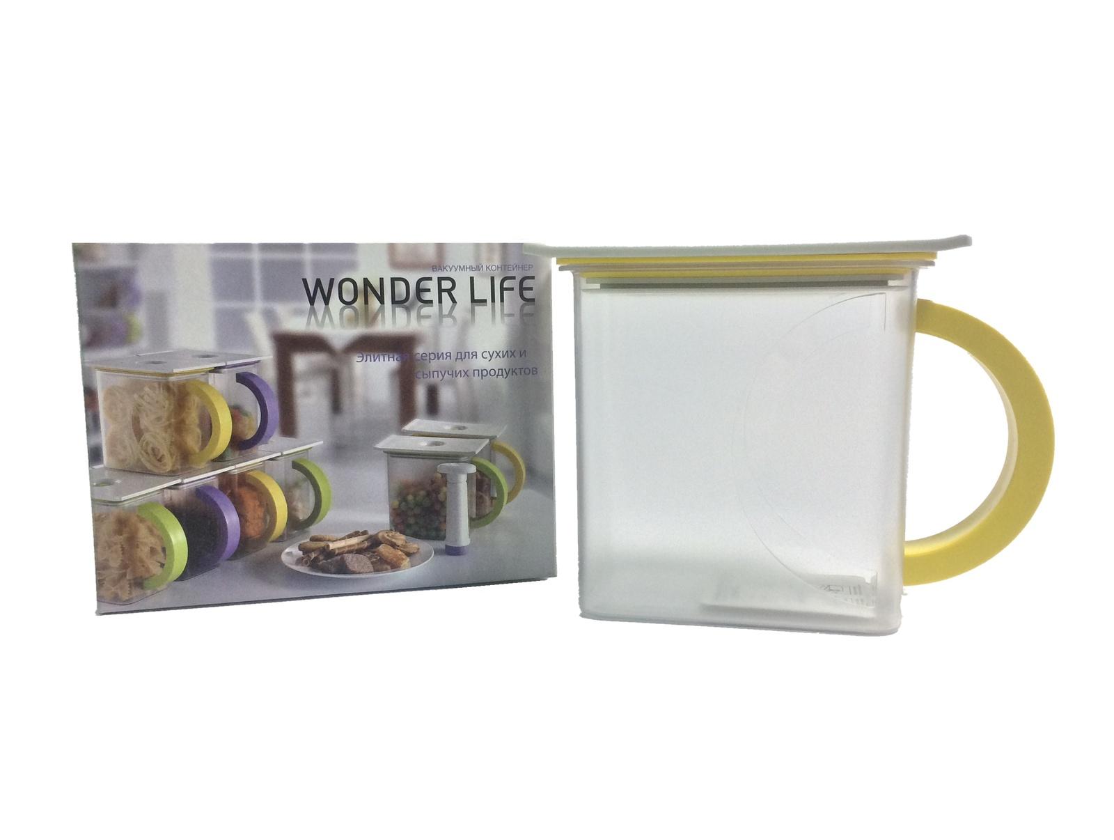 Контейнер вакуумный для пищи Wonder Life Вакуумный контейнер для сыпучих продуктов, WL-1500-C-Yel, желтый контейнер пищевой вакуумный bekker квадратный 330 мл