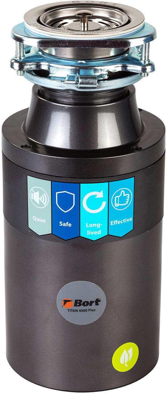 Измельчитель бытовых отходов Bort Titan 4000 Plus