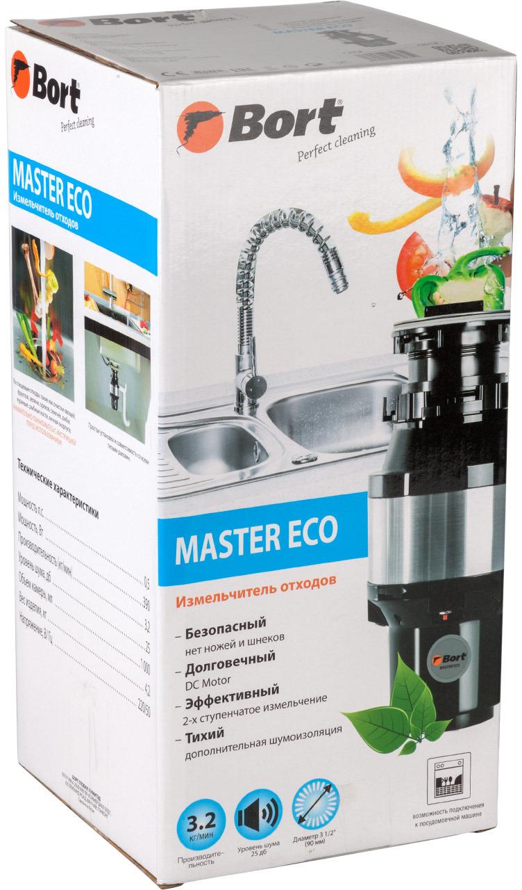 Измельчитель пищевых отходов Bort MASTER ECO Bort