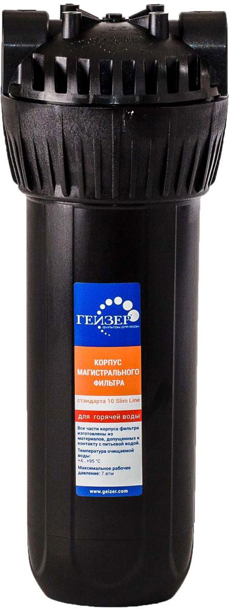 Фильтр магистральный Гейзер-1Г 1/2, для горячей воды гемцитабин актавис лиофилизат для раствора 1г 1 флакон