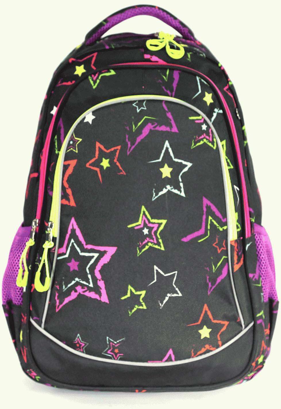 все цены на Рюкзак детский UFO People, цвет: черный. 7622 онлайн