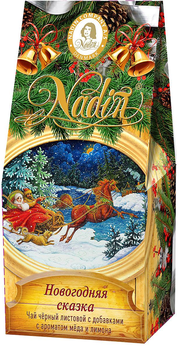 Чай черный листовой Nadin